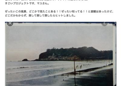 Path of least resistance  最も抵抗ない道 – Mayu's process blog